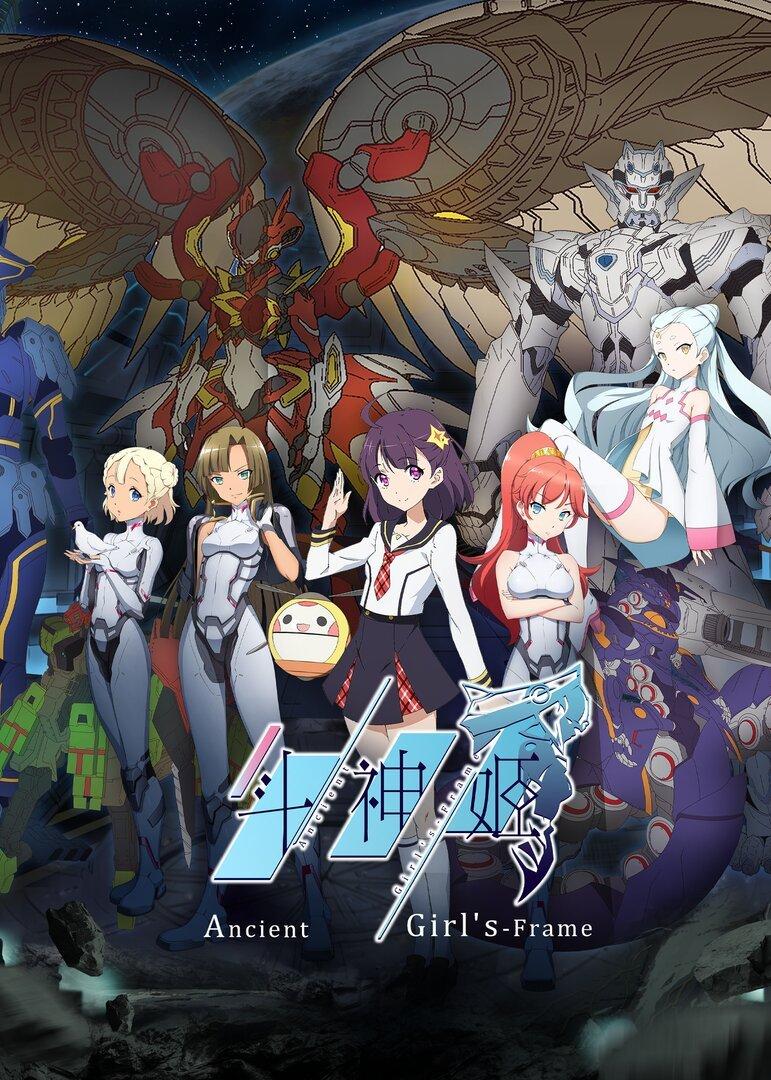 Les épisodes d'animes en streaming du 19/10/2021