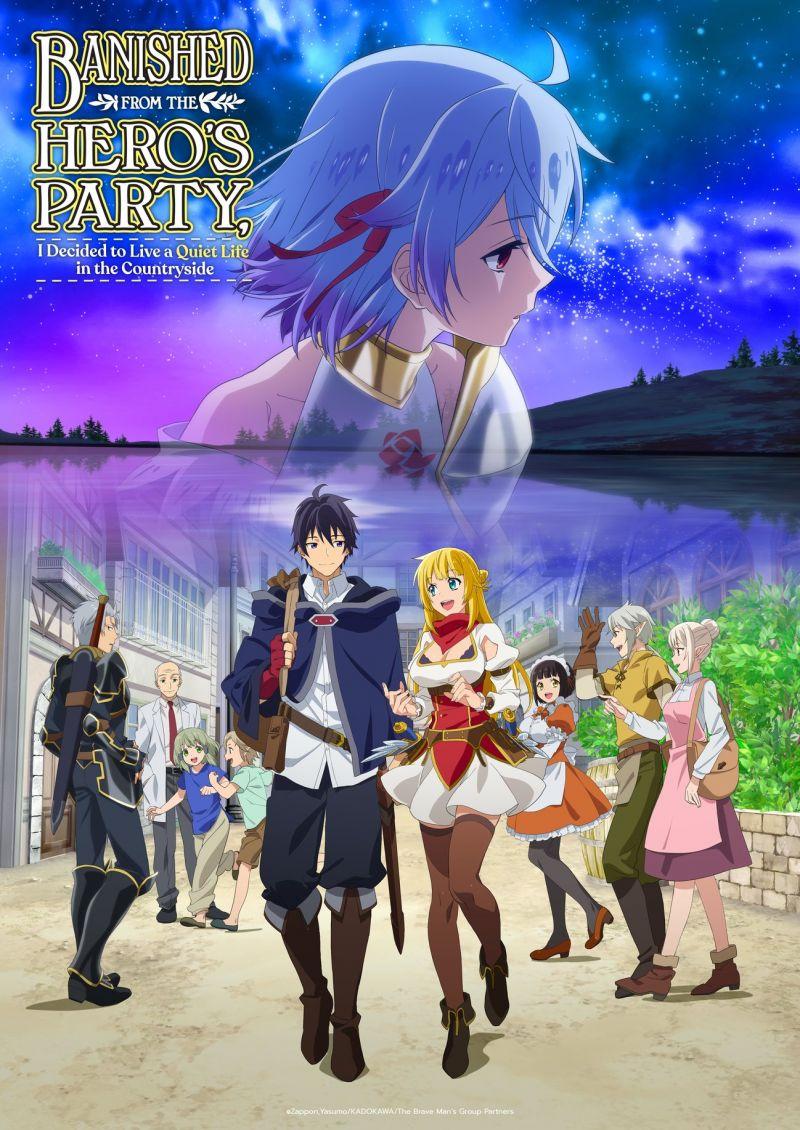 Les épisodes d'animes en streaming du 20/10/2021
