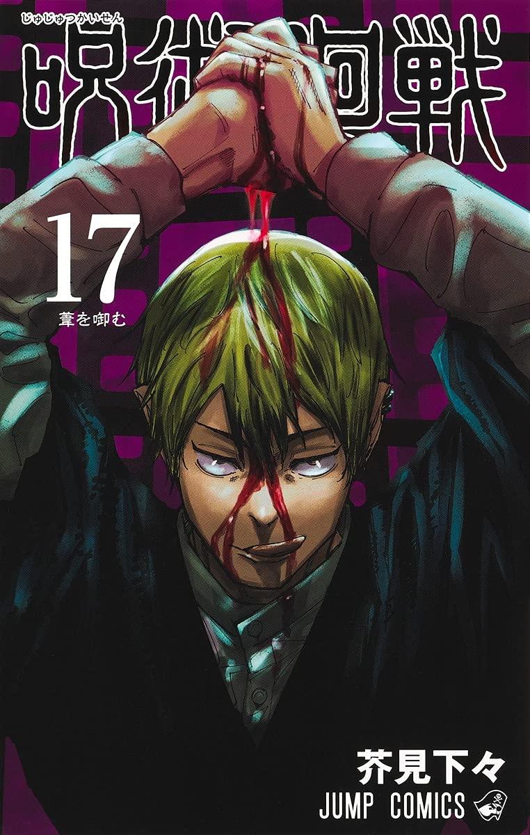 Top des ventes de manga au Japon du 11/10/2021 au 17/10/2021