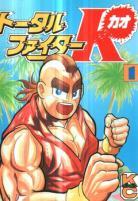 Total Fighter K