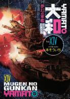 Yamato 14