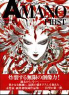 Yoshitaka Amano - First 1