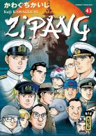 Zipang 43